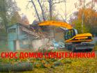 Свежее фотографию  Земляные работы в Воронеже и области, 67857930 в Воронеже