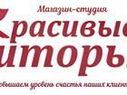 Уникальное foto  Продаем готовые,либо шьем на заказ 69112673 в Воронеже