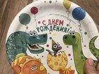 Тарелка бумажная с динозаврами (12штук)