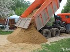 Песок, щебень, отсев