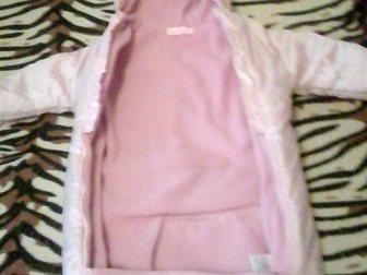 Свежее foto Детская одежда Продам детский конверт от 0 до полу года в хорошем состоянии, 32733267 в Воронеже