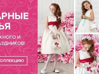 Новое фотографию Товары для новорожденных Каталог детских товаров: большой выбор игрушек, одежды 32883648 в Москве