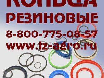 Скачать бесплатно фотографию  Кольцо резиновое цена 34127029 в Воронеже