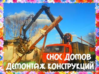 Скачать фотографию Другие строительные услуги Спиливание деревьев и корчевание пней 40378725 в Воронеже