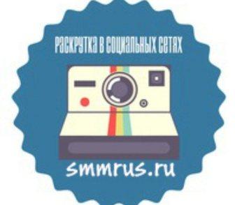 Фотография в   Мы сделаем Ваш бизнес заметным в Инстаграме, в Москве 1