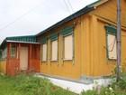 Фото в   Продам дом в деревне Белыхино, Ступинского в Ступино 3100000