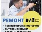 Фотография в Ремонт электроники Ремонт и сервис телефонов Опытные специалисты организации ВМ Сервис в Воткинске 300