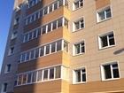 Изображение в Недвижимость Продажа квартир Мечтаете иметь свой райский уголок?  Любите в Зеленодольске 1790000