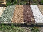 Смотреть фото  Природный камень, крошка 38335489 в Зеленодольске