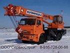 Новое foto Аренда и прокат авто Автокраны в аренду 14,16,20,25 тонн (стрела 22 метра) 33112380 в Зеленограде