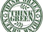 Свежее фотографию Разное Продажа Газонной Травы THINK GREEN! 35154273 в Москве