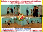 Смотреть фото Спортивные клубы, федерации Зеленоград для детей, занятия боксом для всех возрастов 37039475 в Зеленограде