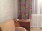 Уникальное foto Аренда жилья комната в аренду 38353198 в Зеленограде