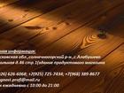 Скачать бесплатно фото Мебель для дачи и сада Качественное изготовление мебели для сада,дома,дачи 39738939 в Зеленограде