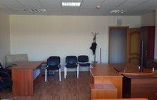 Офисные и производственно-складские помещения