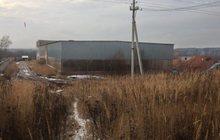 Продам производ-складскую базу на 2га, г, Солнечногорск, Пятницкое ш, 45 км от МКАД