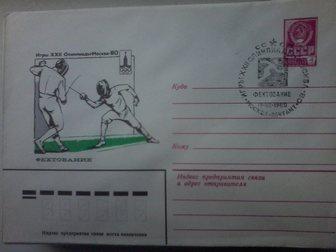 Просмотреть изображение  Конверты и почтовые карточки 1980г 32889122 в Зеленограде