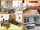 Уникальное foto Строительство домов Мис Мебель - мебель для офиса, по индивидуальному заказу 37384800 в Зеленоградске