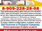 Скачать бесплатно foto  гаражи пеналы МАЛОАРХАНГЕЛЬСК 39584876 в Малоархангельске