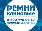 Свежее фото  Клиновый ремень размеры 35211983 в Жигулевске