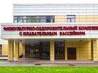 Уникальное фото Спортивные школы и секции Приглашаем в бассейн! 33625788 в Жуковском