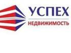 Фото в Услуги компаний и частных лиц Риэлторские услуги УСПЕХ – агентство недвижимости полного цикла, в Жуковском 0
