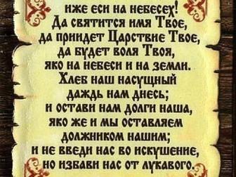Скачать бесплатно фото  Репост 38571735 в Москве