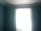 Скачать фото Комнаты Сдам комнату р-он машзавод комната пустая 51799192 в Златоусте