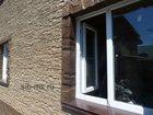 Изображение в Строительство и ремонт Ремонт, отделка Наша компания занимается продажей цокольного в Змеиногорске 0