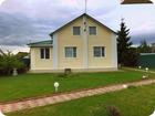 Скачать бесплатно фото  Крепкий и уютный дом 110 м2 на участке 8 соток, 35875562 в Звенигороде