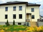 Увидеть фотографию Продажа домов 2-х этажный Коттедж 800 м2 на участке 30 соток, Чистовая отделка, Самые затратные работы уже произведены, 37239393 в Звенигороде